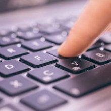 Καταγραφή των αναγκών εξοπλισμού σε ηλεκτρονικές συσκευές