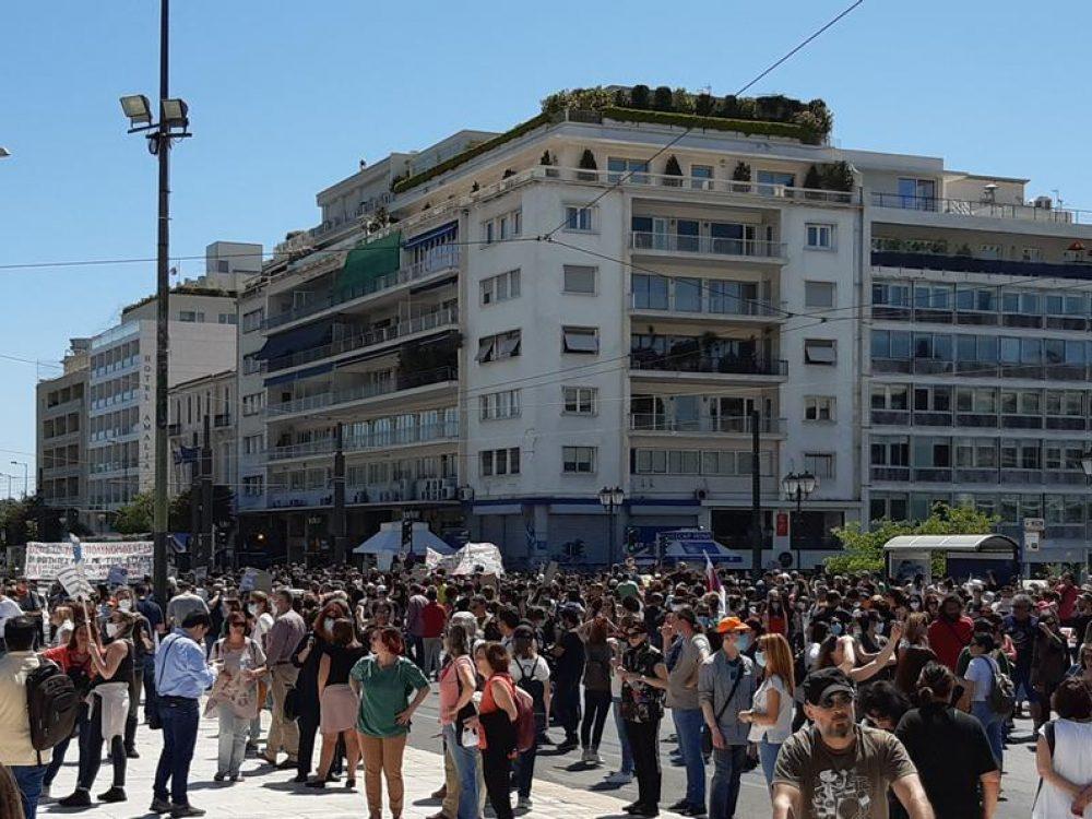 Όλοι στο συλλαλητήριο της Τρίτης 19 Μαΐου!