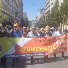 Κάλεσμα της ΕΡΚ στο συλλαλητήριο της 19ης Μαΐου!