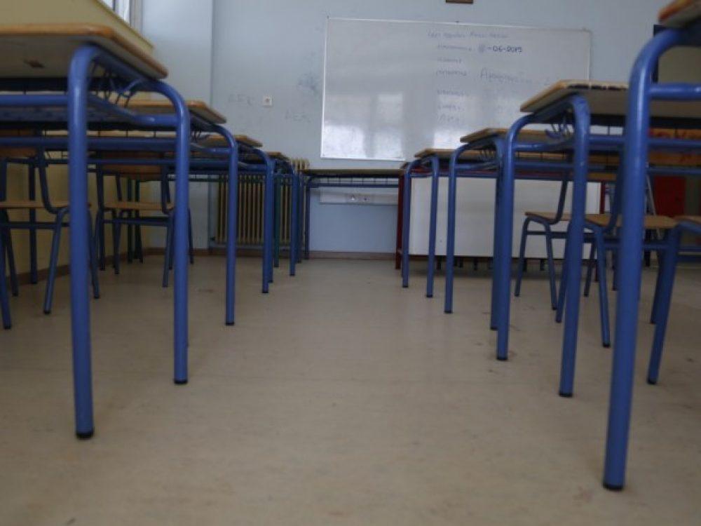 Αραίωση του μαθητικού πληθυσμού λόγω της πανδημίας