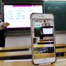 Να καταργηθεί ΤΩΡΑ η τροπολογία για τις κάμερες στην σχολική τάξη