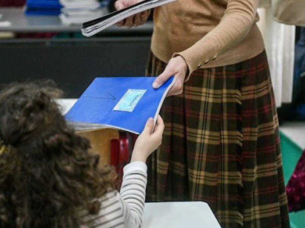 Έγγραφο προς ΔΟΕ για τη σύνταξη σχολικού κανονισμού