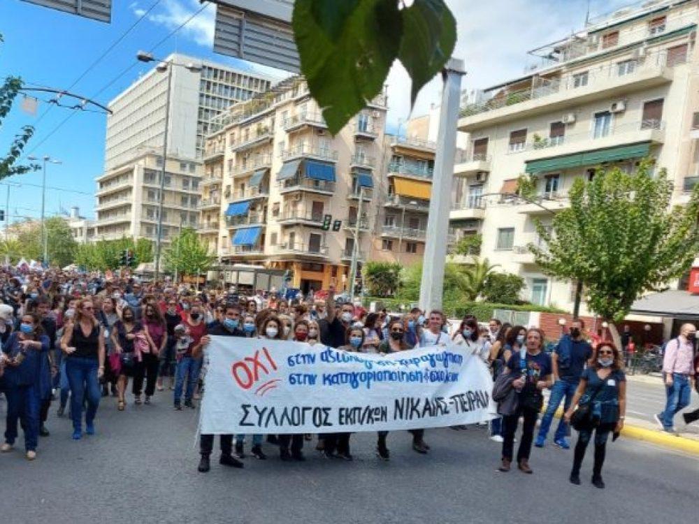 Κήρυξη εκ νέου απεργίας – αποχής. Απόφαση της ΓΣ του Συλλόγου